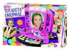 AS Girlz - Make Up Set With Mirror With Led (1080-63192)