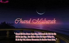 Chand Raat Mubarak SMS Meesages with Chand Raat Pictures   Poetry