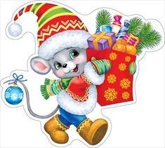 Christmas Porch, Christmas Art, Winter Christmas, Vintage Christmas, Christmas Decorations, Christmas Ornaments, Christmas Stickers, Christmas Clipart, Christmas Wallpaper Free