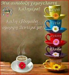 Good Music, Good Morning, Character Design, Children, Tableware, Cards, Avon, Bonjour, Good Day