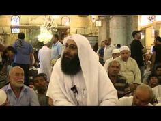هَلُمّوا اسمعوا؛ من أعظم العلم الذي بيّنه الإمام صلاحُ الدين بن إبراهيم في المسجد الأقصا! - YouTube