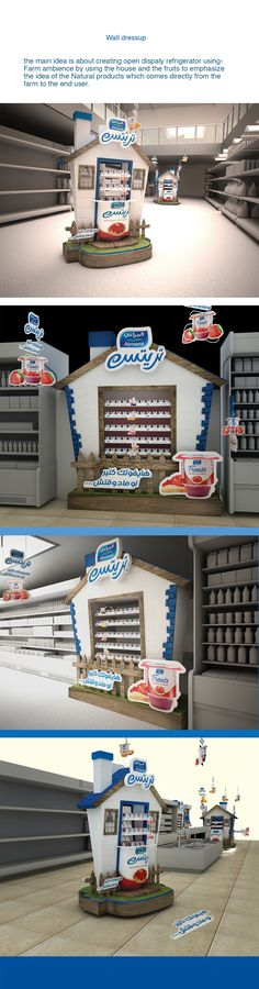 Almarai Treats - Open display refrigerator POP part 1 on Behance