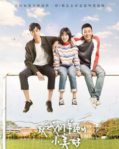 [Finished Airing] A Love So Beautiful (Web Drama) Live Action, Kdrama, Chines Drama, Playful Kiss, Web Drama, Drama Fever, A Love So Beautiful, Chinese Movies, Meteor Garden