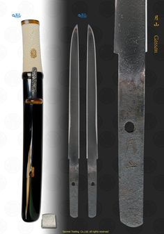 Tanto signed GASSAN with)Tortoiseshell work black lacquered sheath Aikuchi Tanto Fitting