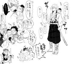 Twitter Anime Eyes, Anime Demon, Anime Manga, Anime Art, Fuwa Fuwa, Slayer Anime, Haikyuu Anime, Inuyasha, Kawaii Anime