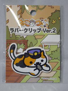 Neko Atsume Rubber Clip ver.2 (Ekicho-san) Japan Hit-Point Cat