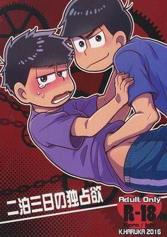 Osomatsu-san YAOI Doujinshi ( Karamatsu x Ichimatsu ) Nihaku Mikka no Osomatsu San Doujinshi, Me Me Me Anime, Anime Guys, Cute Couple Drawings, Funny Memes About Life, Ichimatsu, Manhwa, Cute Couples, Fan Art