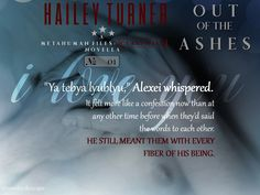 OUT OF THE ASHES - A Metahuman Files Novella by Hailey Turner - Book Teaser