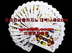 온라인서울카지노 대박나는 곳 서울카지노 인생역전 골프채 중고 바카라사이트 카지노사이트 카지가