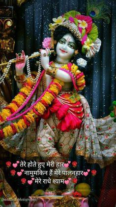 Krishna Avatar, Radha Krishna Songs, Krishna Mantra, Krishna Flute, Krishna Hindu, Cute Krishna, Radha Krishna Pictures, Lord Krishna Images, Krishna Statue