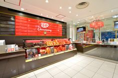 The first Kit Kat store in Tokyo #store #popup