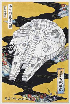 Star Wars Prints Styled As Traditional Japanese Art Japanese Art Styles, Japanese Art Modern, Traditional Japanese Art, Japanese Prints, Japanese Poster, Star Wars Poster, Star Wars Art, Star Trek, Star Wars Prints