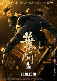 A few more Ip Man 4 posters that are doing the rounds. Ip Man 3 Movie, Ip Man Film, Kung Fu, Rumble In The Bronx, Donnie Yen Movie, Drunken Master, Ip Man 4, Hong Kong Movie, Chinese Movies
