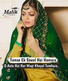 #Malik Eid Mubrak, Alone Quotes, Girly Quotes, Cool Words, Dil Se, Deen, Islam, Random, Hot
