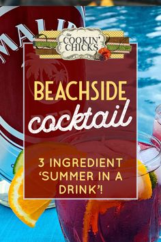 This Beachside Cocktail comes together using only 3 ingredients and tastes like summer in a drink! Refreshing, flavorful, and a favorite with many! Lemonade Cocktail, Raspberry Lemonade, Cocktail Glass, Cocktails 3 Ingredients, Salads To Go, Malibu Rum, 2000 Calories, 2000 Calorie Diet, Refreshing Cocktails