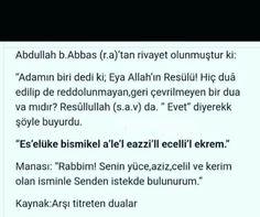 Allah, Hafiz