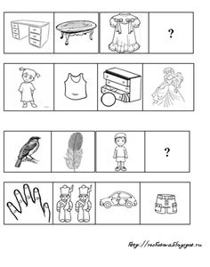 Для успешного освоения программы школьного обучения ребёнку необходимо не столько много знать, сколько последовательно и доказательно мысл...