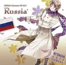 Image result for ヘタリア ロシア