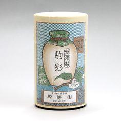 柳桜園茶舗 駒影