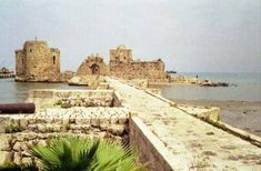 The Phoenician city of Sidon was the frequent subject of warnings from Jehovah's prophets ...
