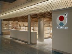 遊 中川 日本市羽田空港第2ターミナル店 | good design company