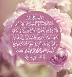 Beautiful Quran Quotes, Quran Quotes Love, Ali Quotes, Islamic Love Quotes, Islamic Inspirational Quotes, Quran Wallpaper, Islamic Quotes Wallpaper, Islamic Posters, Islamic Phrases
