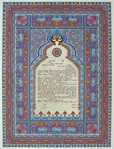 Ancient Ketubah | Persian Tapestry Ketubah by Orly Lauffer