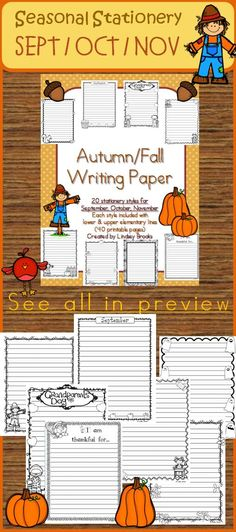 All the writing paper styles you need for school, holiday, and seasonal writing through September, October, and November! Primary and elementary lines included (2 versions of each page). 40 printable pages. #fall #writing