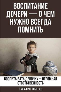 Behavioral Psychology, Mom Planner, Film Books, Pinterest For Business, Kids Corner, Child Development, Our Baby, Self Improvement, Kids And Parenting
