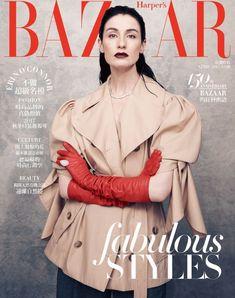 Fashion Days, Fashion 2017, Erin O'connor, Wearable Technology, Harpers Bazaar, Cover Photos, Wearable Art, Editorial Fashion, Fashion Photography
