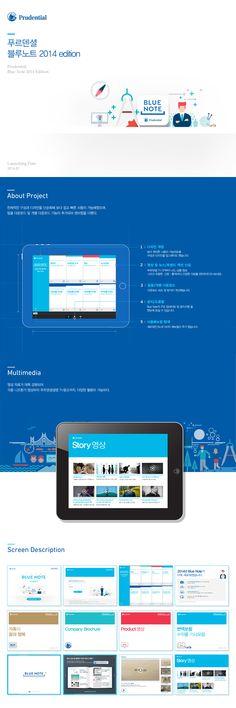 푸르덴셜 블루노트 2014 Edition #edacom Keynote Design, Brochure Design, Web Layout, Layout Design, Ui Portfolio, App Wireframe, Design Presentation, Promotional Design, Catalog Design