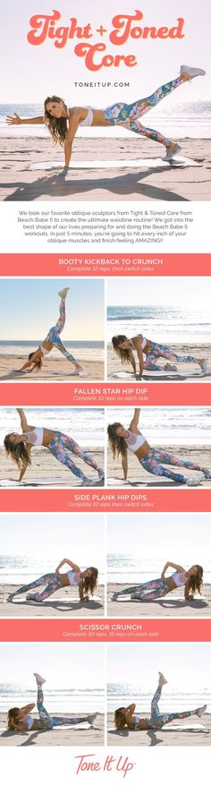 We took our favorite ab sculptors from Tight & Toned Core from Beach Babe 5 to create the ultimate waistline routine! In just 5 minutes, you're going to hit every inch of your oblique muscles and finish feeling AMAZING!!