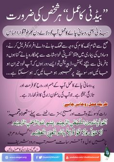 Islam Beliefs, Duaa Islam, Islam Hadith, Islam Quran, Quran Quotes Love, Quran Quotes Inspirational, Islamic Love Quotes, Wise Quotes, Prayer Verses