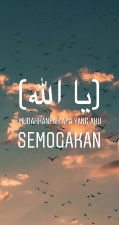 35 Ideas For Quotes Inspirational Life Islamic Islamic Quotes Update Life Quotes Wallpaper, Islamic Quotes Wallpaper, Islamic Love Quotes, Islamic Inspirational Quotes, Muslim Quotes, Quotes Rindu, Quran Quotes, Smile Quotes, Lockscreen Iphone Quotes