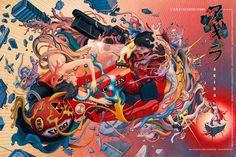 Akira, por James Jean