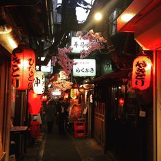 Another view of Memory Lane (Omoide Yokacho) in Shinjuku, Tokyo, Japan.