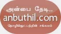 http://www.anbuthil.com/