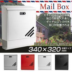 メールボックス ポスト 大型 郵便受け 鍵付き ダイアル錠 ロック付き 新聞受け :JRK-MB-918:八番屋 - 通販 - Yahoo!ショッピング Mailbox, Filing Cabinet, Lockers, Locker Storage, Furniture, Home Decor, Homemade Home Decor, Mail Drop Box, Binder