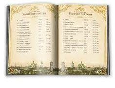 Ukrain menu