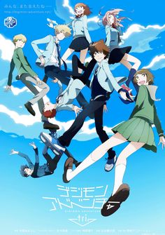 Official Poster for Digimon Adventure Tri