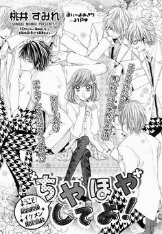 Reverse Harem Garden: Manga Review: Chiyahoya Shite Yo!