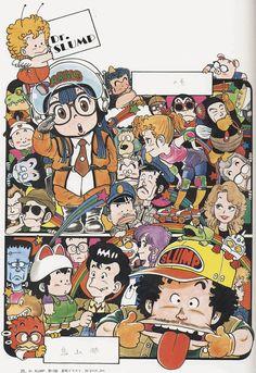 Akira Toriyama is still my all time favorite manga master !!Imagen