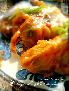 Cabbage rolls with dried plums (a meal for fasting, most known in Bukovina and Moldavia) Dried Plums, Good Food, Yummy Food, Cabbage Rolls, My Recipes, Tasty, Stuffed Peppers, Meals, Dishes