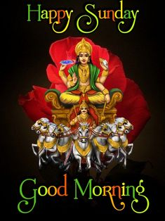 Sunday Wishes, Happy Sunday, Beautiful Gif, Hare Krishna, Morning Greeting, Good Morning, Comic Books, Comics, Art