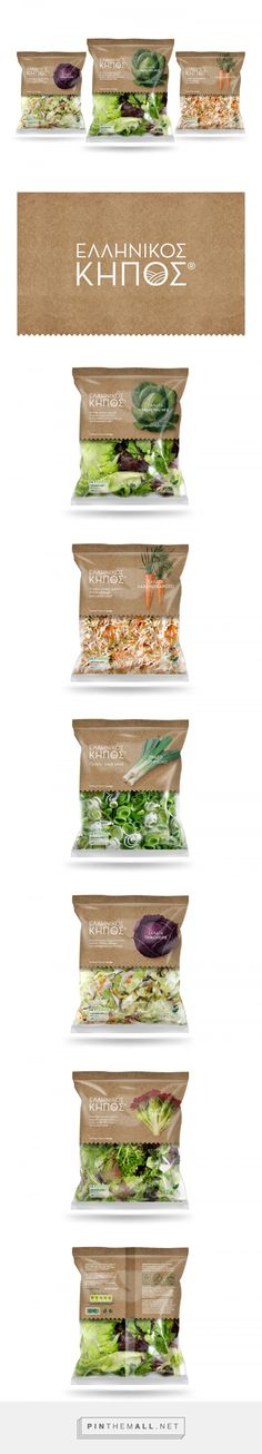 ELLINIKOS KIPOS salads by Superfy Creative. Source: Bechance. Pin curated by @SFields99 #SFields99 #packaging #design #inspiration #ideas #product #branding #creative #salad #vegetables #bag
