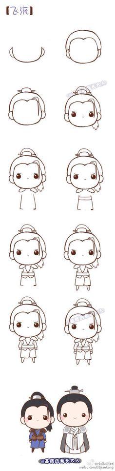 飞流加苏哥哥—每日一幅小插画