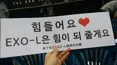Exo'luXion banner