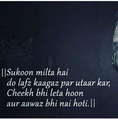 72 Best Deep Poetry Images Deep Poetry Urdu Poetry Urdu Quotes