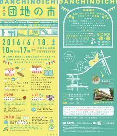danchinoichi02_jnl