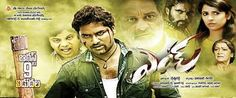 rabhasa telugu movie watch online free download,rabhasa telugu movie watch online,rabhasa telugu movie watch  online free,rabhasa telugu movie online watch free download,watch rabhasa telugu movie online free download, watch rabhasa telugu movie online,watch rabhasa full telugu movie watch online,rabhasa telugu movie review, rabhasa telugu movie rating,rabhasa review,rabhasa rating,rabhasa movie, rabhasa wiki,rabhasa telugu movie wiki,rabhasa telugu movie imdb rating,rabhasa imdb rating